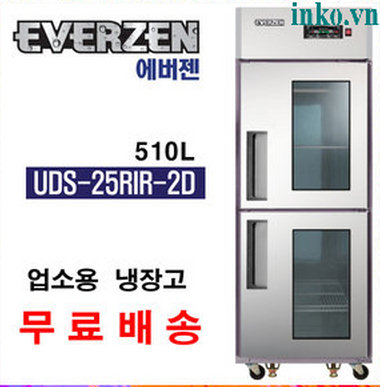 Tủ mát 2 cánh kính Everzen UDS-25RIR-2D